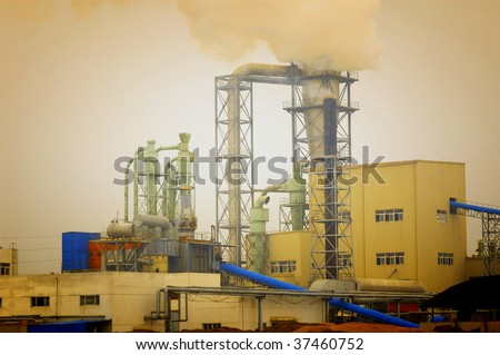 Oil chemical plant - stock photo