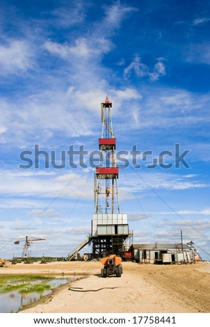 Oil drilling rig in East Siberia.