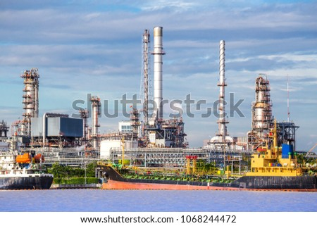 Oil Industry Refinery factory , Petroleum, petrochemical plant. Close up Industrial view at oil refinery plant form industry zone with sunrise and cloudy sky. Petrochemical industrial plant power. stock photo
