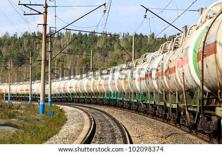 Oil or gas transportation
