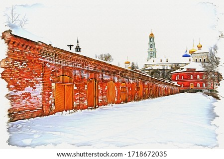 Oil paint on canvas. Picture with photo, imitation of painting. Illustration. Economic building of Trinity Lavra of St. Sergius