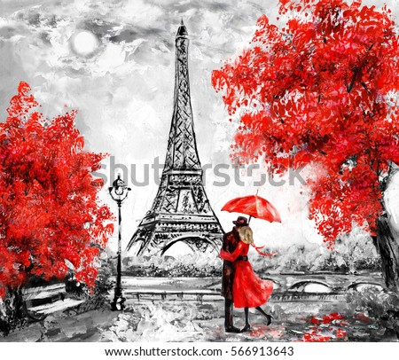 Oil Painting, Paris. european city landscape. France, Wallpaper, eiffel tower. Black, white and red, Modern art. Couple under an umbrella on street
