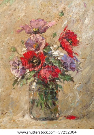Oil painting representing flowers in the vase.