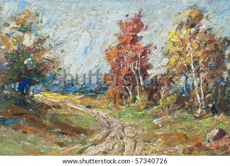 Oil painting showing beautiful forest landscape with road that leads through it.