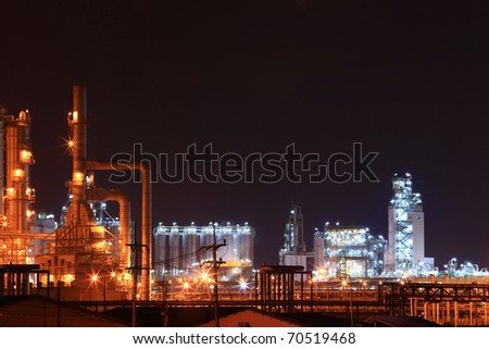 oil petrochemical refinery factory