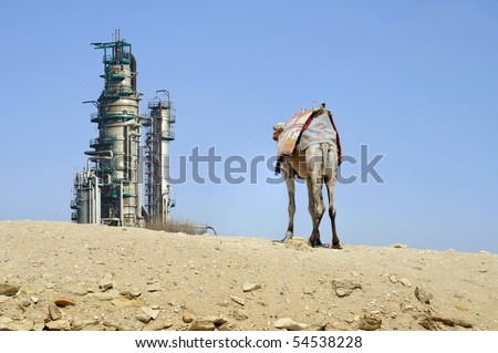 Oil refinery in a desert environment.