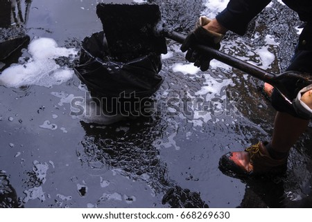 Oil spill pollution at refinery  . stock photo