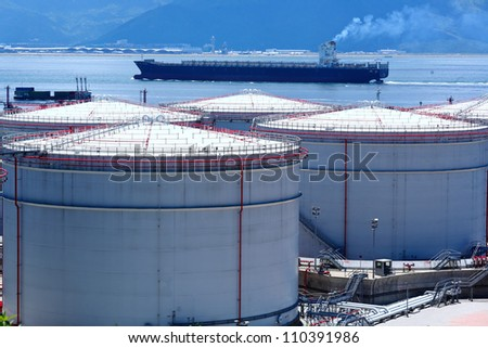 oil tank and oil ship
