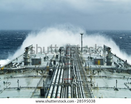 oil tanker ship on open rough sea