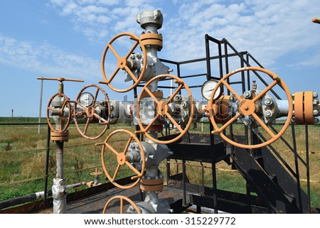 Oil well. The equipment and technologies on oil fields. #315229772