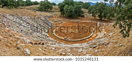 Oiniades antiquities in Greece.  #1035248131