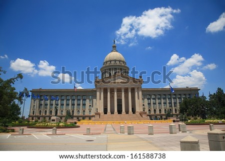 oklahoma state capitol building ...