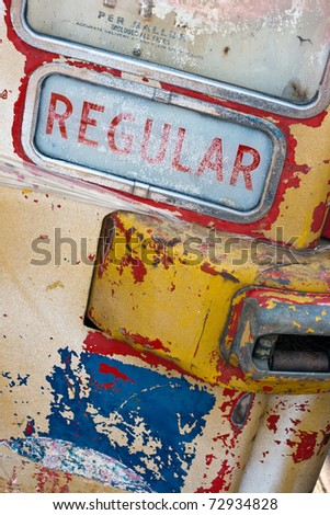 Old abandoned gas pump