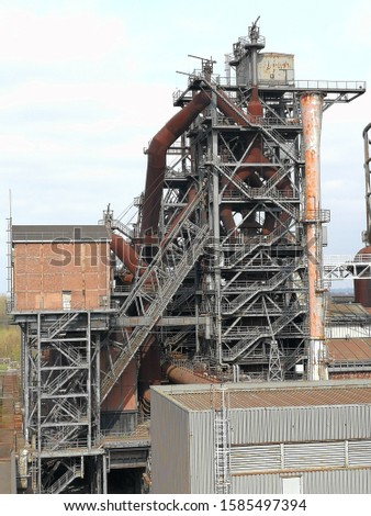 old abandoned heavy industry steel melting factory industrial