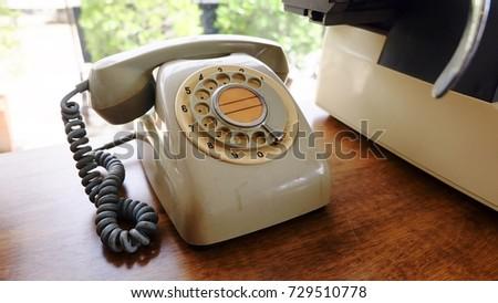 Old analog telephone, retro, vintage. #729510778