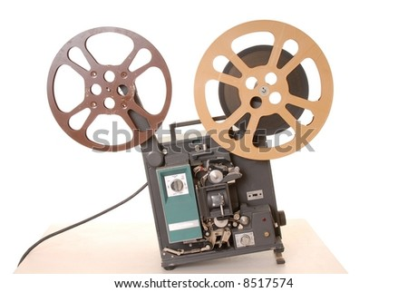 Old and antique commercial film projector