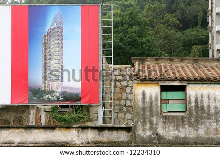 Old and new housing in Macau, China