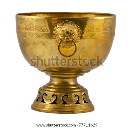Old antique vintage gold, brass bowl, isolated on white background
