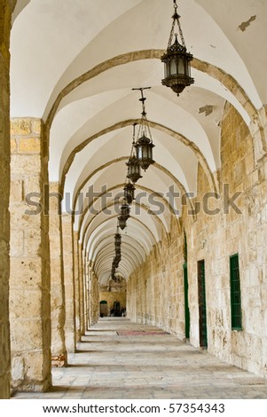 Old arches in Jerusalem ancient city