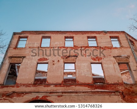 Old architectural building. Old ruined architectural building #1314768326