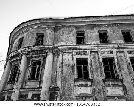 Old architectural building. Old ruined architectural building #1314768332