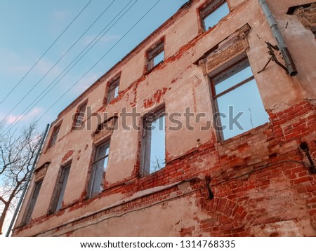 Old architectural building. Old ruined architectural building #1314768335