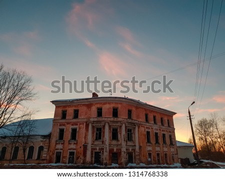 Old architectural building. Old ruined architectural building #1314768338