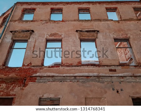 Old architectural building. Old ruined architectural building #1314768341