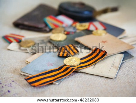 Old army  documents - stock photo