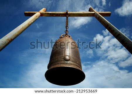 Old Bell and blue sky photos with wide angle lens