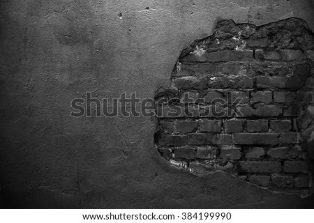 Old black wall. Black background. Black grunge wall for white text. Texture
