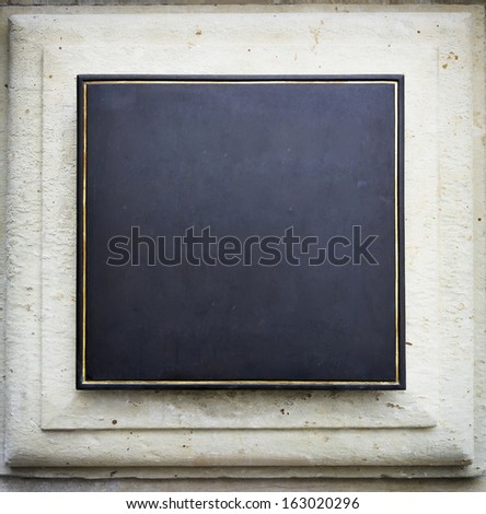 old blank sign at an office - nice background with space for text
