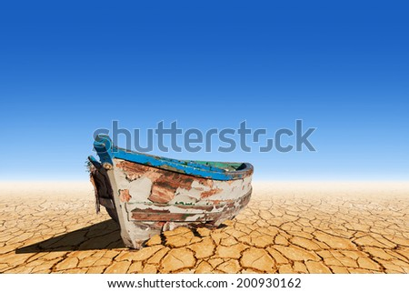 Stock Photo Old boat on dry land