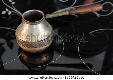 EGYPTIAN COFFEE MAKER SET IBRIK CEZVE | Coffee maker, Coffee
