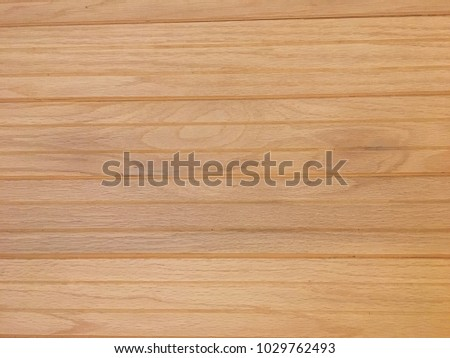 Old brown wooden texture  #1029762493