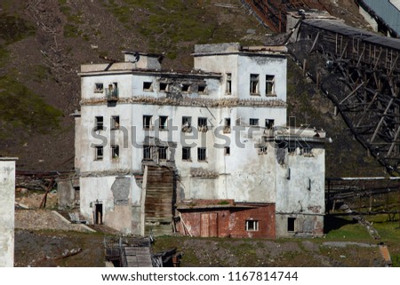 old building and cityscape in Pyramiden on Svalbard, Norway