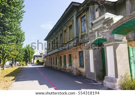 Old buildings on Kuybysheva street in the center of the city of Kurgan, Russia.