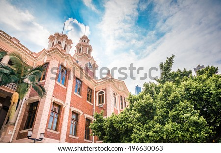 Old campus of Hong Kong University, in sunny day