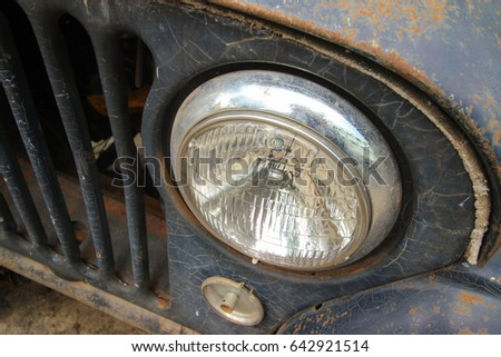 Old car components #642921514