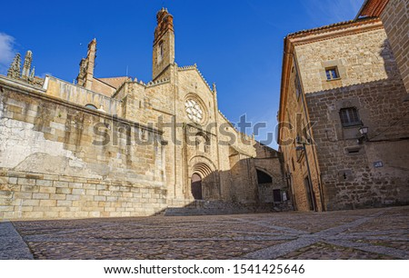 Old Cathedral of Plasencia or Catedral de Santa Maria. Is a Catholic temple of the Spanish city of Plasencia, Region of Extremadura, Spain. Romanesque style