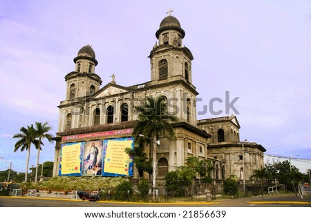 Old Cathedral ruins of Cathedral Santo Domingo Managua Nicaragua Plaza of the Republic - stock photo