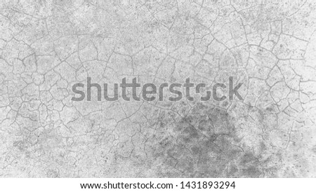 Old cement wall background. Cement wall with a lot fo cracks. #1431893294