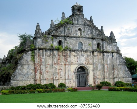 Old Church (St. Augustine) - Paoay, Ilocos Norte