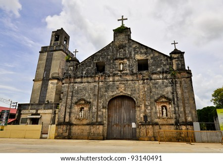 Old Church (Sts. Peter and Paul) - Santa Fe, Cebu, Philippines