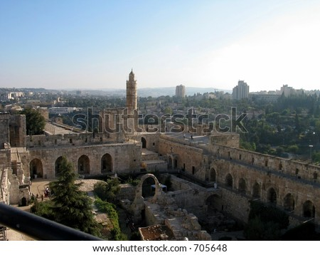 Old city of david and jerusalem