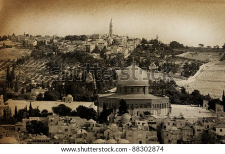 Old city of Jerusalem. Temple Mount: Dome on the Rock, Russian church, jewish cemetery