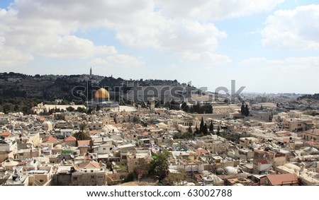 Old city of Jerusalem. Temple Mount: Dome on the Rock, Russian church, jewish cemetery. Everything is close.
