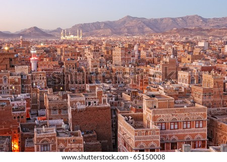 Old city of Sanaa the capital of Yemen. View on the city from roof