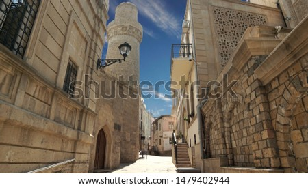 Old City or Inner City is the historical core of Baku, the capital of Azerbaijan. The Old City is the most ancient part of Baku, which is surrounded by walls which.