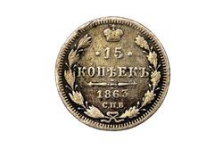 Old coin of Tsarist Russia 15 kopecks